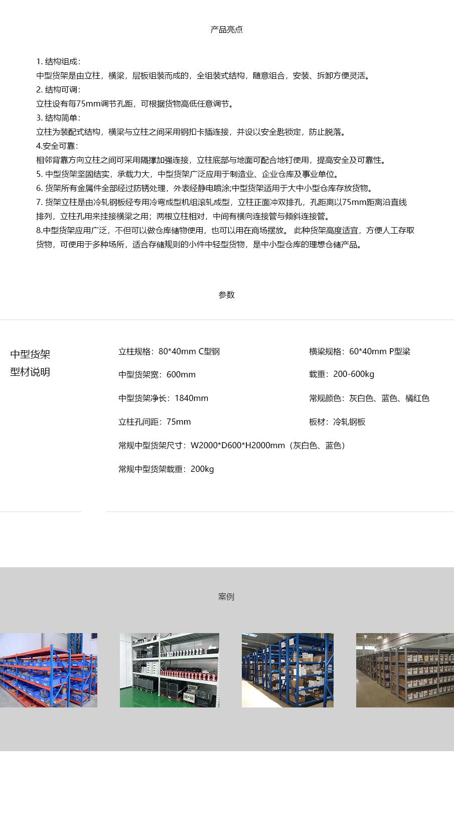 zhongxinghuojia2.png