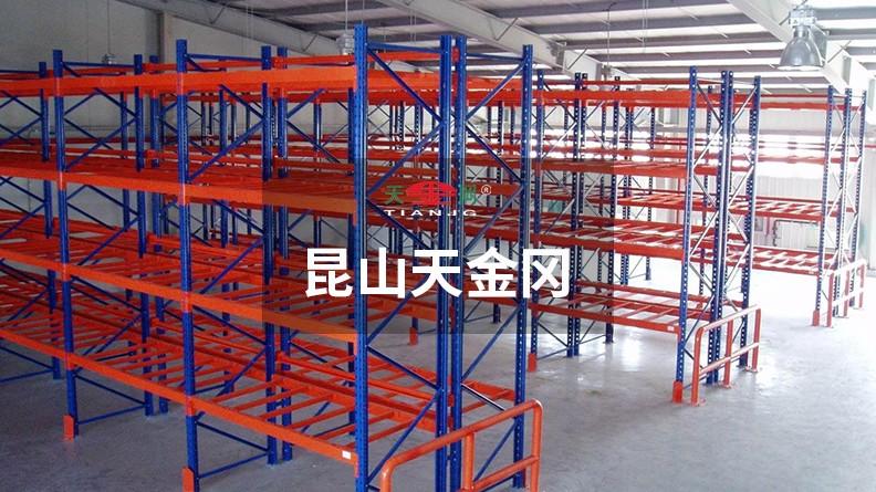 仓储货架设备厂家