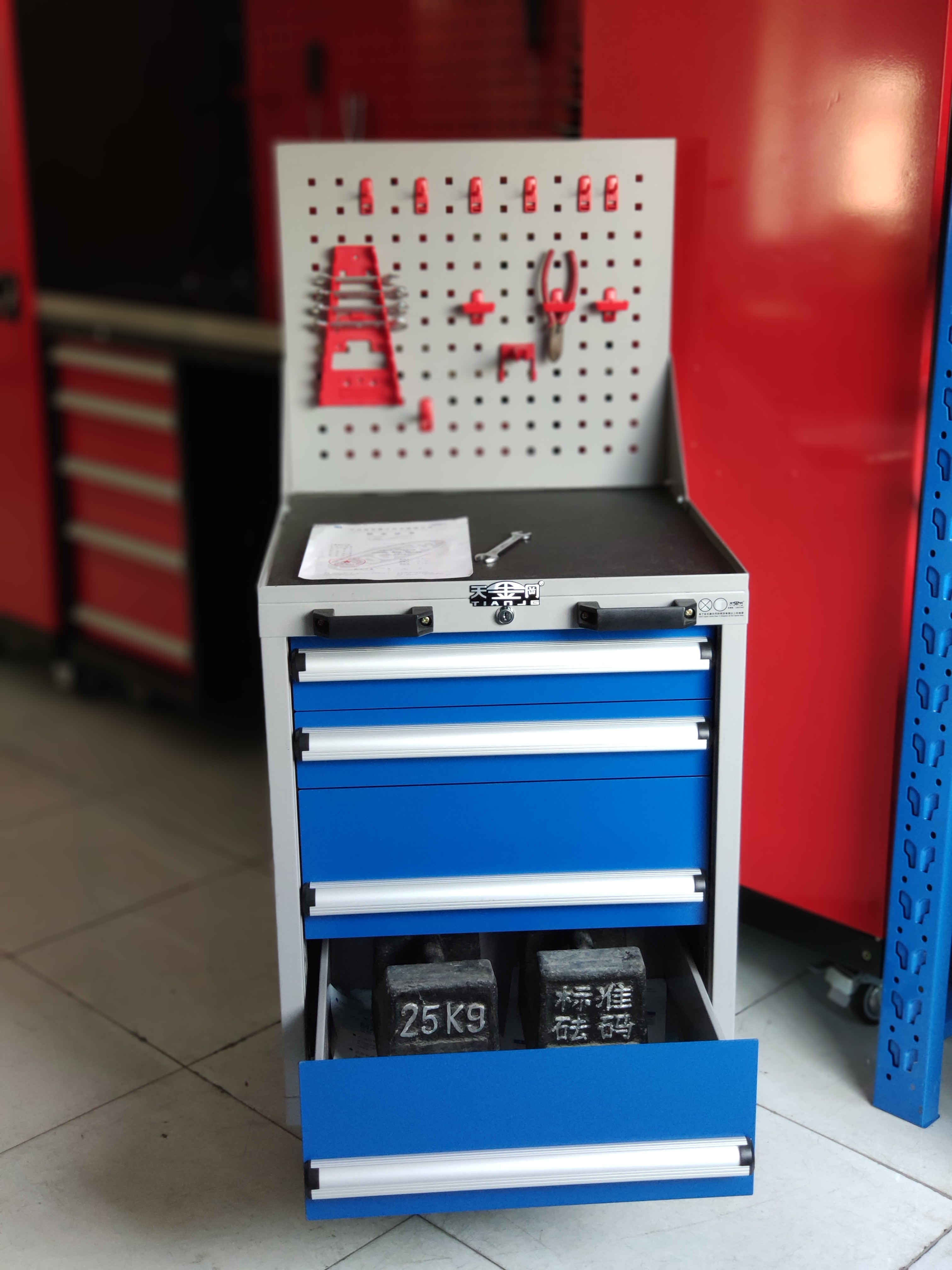 定制工具柜