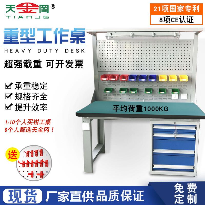重型作业桌