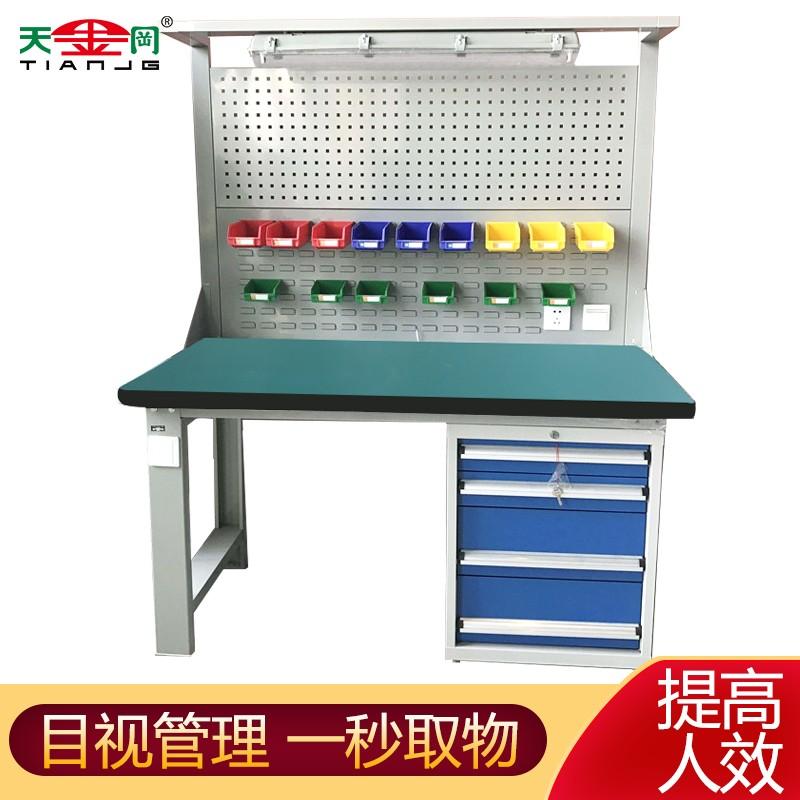 标准装配钳工工作台