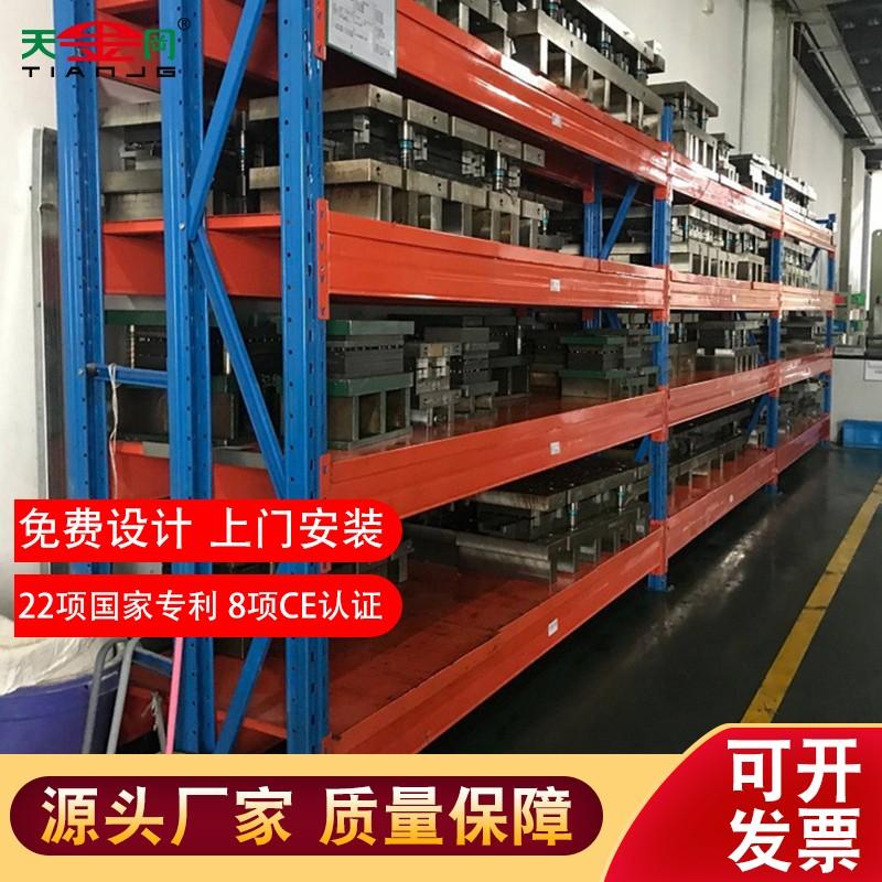 横梁式重型仓储货架