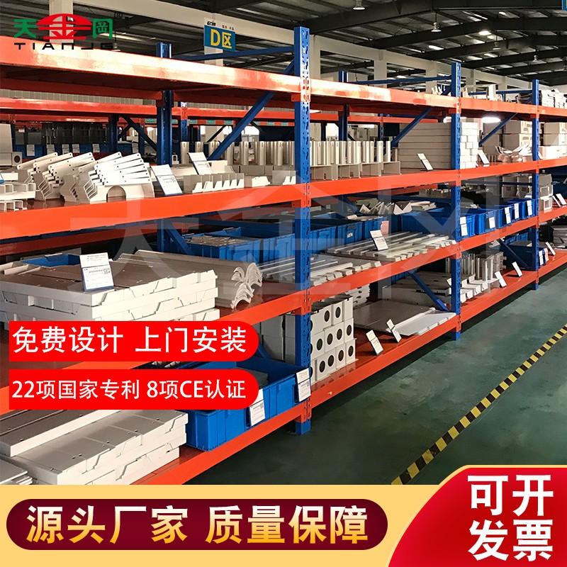 重型仓储货架立柱厚度