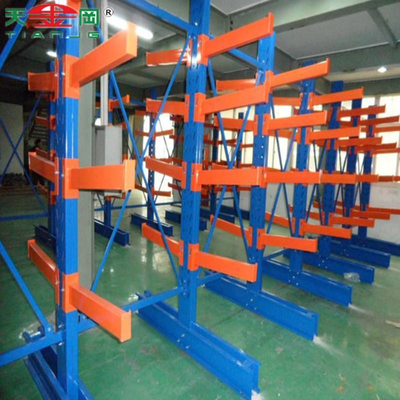 板材重型仓储货架