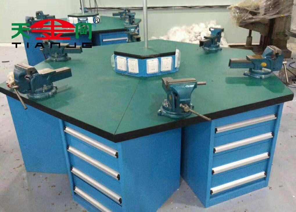 六角钳工工作台