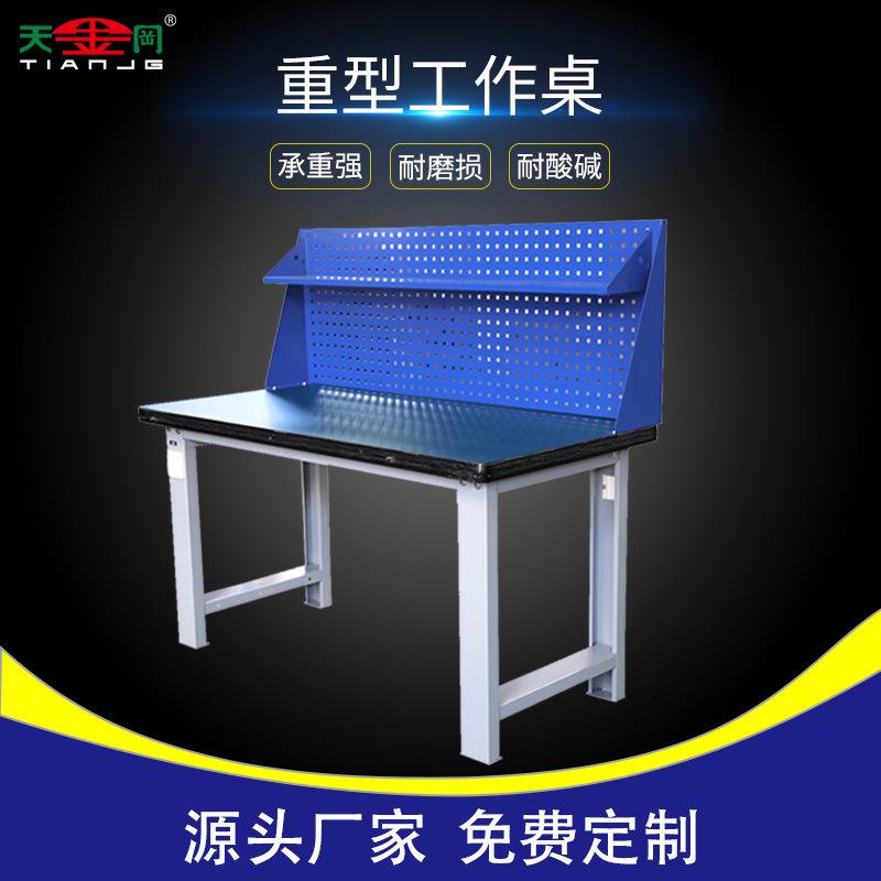 北京重型钳工台