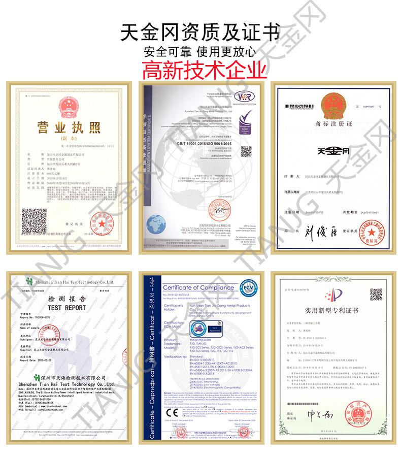 证书资料1