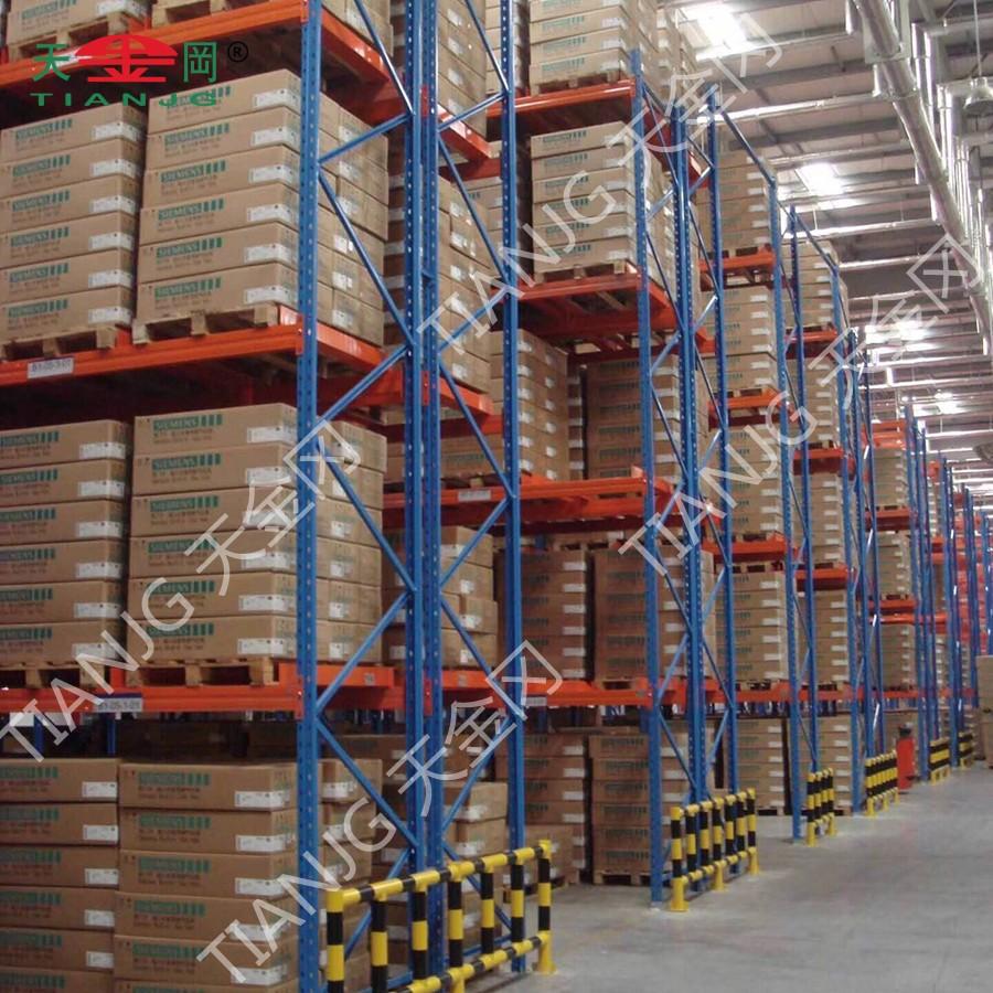 购买重型仓储货架